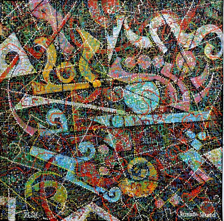 --Abstract #1--mixed technics on canvas 60x60cm.